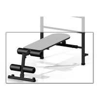 Скамья трансформер KSW professional Bench Transformer - Kettler