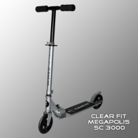 Самокат детский Clear Fit Megapolis SC 3000 - Kettler