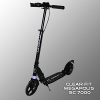 Самокат детский Clear Fit Megapolis SC 7000 - Kettler